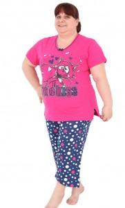 Poza 1 Pijama dama